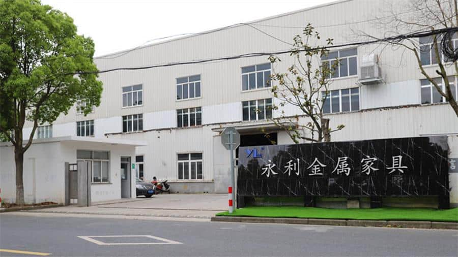 Jiaxing Nanhu Yongli Furniture Manufactory